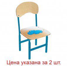 Стулья детские регулируемые Тёма Бегемот, рост 1-3 (100-145 см) 2 шт