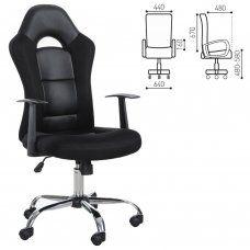 Кресло компьютерное Brabix Fusion EX-560 экокожа/ткань, черное 531581