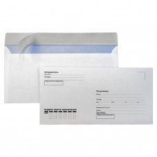 Конверты почтовые E65 отрывная полоса, Куда-Кому, внутренняя запечатка, 1000 шт