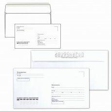 Конверты почтовые С4 отрывная полоса, Куда-Кому, внутренняя запечатка, 250 шт