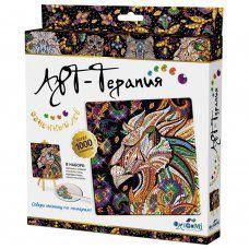 Алмазная мозаика Origami Арт-Терапия Огненный Лев 20х20 см 03216