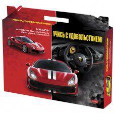 Набор первоклассника Hatber Спортивные машины 27 предметов Нп4_20413