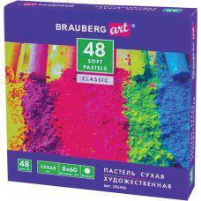 Пастель сухая художественная Brauberg Art Classic 48 цветов круглое сечение 181456