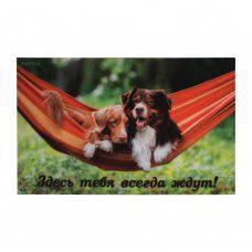 Коврик влаговпитывающий Vortex Samba Собаки в гамаке 50х80 см 24217