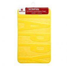 Коврик для ванной c памятью формы Vortex Happy 45х75 см 24121