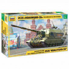 Сборная модель Звезда Гаубица российская 152-мм 2С35 Коалиция-СВ (1:35) 3677