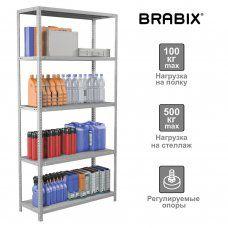 Стеллаж металлический Brabix MS Plus-200/30-5 (S241BR163502)