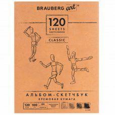 Скетчбук 210х297 мм Brauberg Art Classic 120 листов, 100 г/м2, слоновая кость 128960