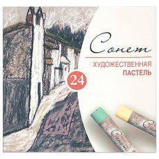 Пастель сухая художественная Сонет 24 цвета круглое сечение 7141224